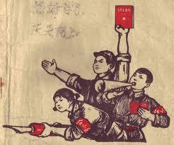 China Red Guards 1968